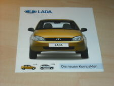 19656) Lada 1118 1119 Prospekt 2005
