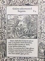 Jason et Le Dragon de la Toison d'or 1559 Médée Diane Mythologie Grecque Ovide