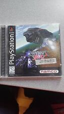 XEVIOUS 3D / G+ Sony PlayStation PS1 Game  Namco Japan Import