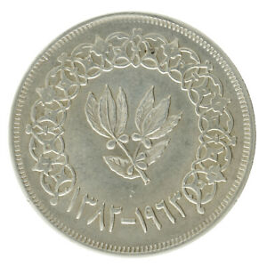 Yemen - Silver 1 Riyal Coin - 1963 - UNC