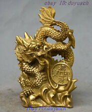 China Feng Shui Brass Sculpture Wealth Coin Zodiac Dragon XiangLong Lucky Statue