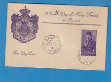 FDC Egypt 25th Birthday of king Farouk 1945 lot 6