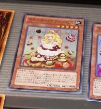 YU-GI-OH JAPANESE SUPER RARE HOLO CARD REDU-JP026 Madolche Puddingcess JAPAN NM