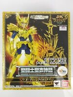 BANDAI Saint Cloth Myth Saint Seiya ODIN AIOLIA Action Figure