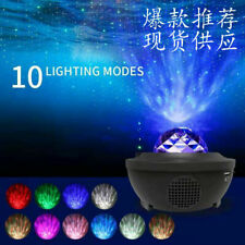 USB LED Galaxy Projector Starry Night Lamp Star Sky Projection Home Space Cosmo