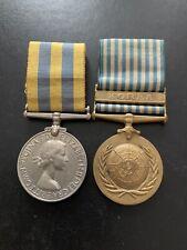 More details for korea medals pair private e gray duke of wellingtons regiment