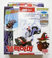 TAKARA BATTLE B-DAMAN(BEADMAN) ZERO : DHB BLACK ARMOR (Korea Ver.)
