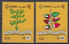 Kuwait 1991 ** Mi.1293/94 GCC Gulf Cooperation Council Inschriften Baum Blätter