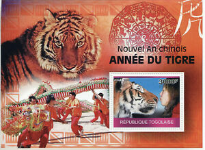 Togo Year of Tiger Stamps 2010 MNH Tigers Chinese Lunar New Year 1v S/S