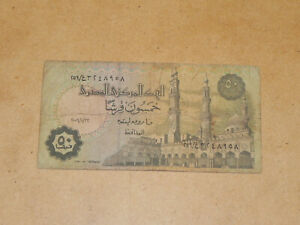 Egypt 50 Piastres Banknote 2006 P-62 Block 259 Circulated JCcug 200074ds
