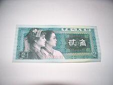 Erjiao China 1980 unCirculated Bank Notes Yuan 2 Zhongguo Renmin Yinhang Mint