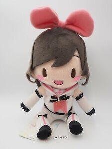 "A.I.Channel A2410 Kizuna AI Virtual YouTuber SEGA Plush 7"" TAG Toy Doll Japan"