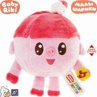 Rosy Malyshariki Russian Soft Toys Plush Toy Original Licensed Sounds