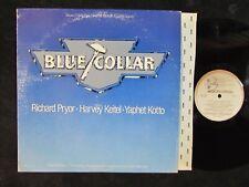 BLUE COLLAR soundtrack LP Jack Nitzsche CAPTAIN BEEFHEART/Lynyrd Skynyrd VG+