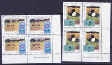 Uruguay 2006 MNH 2v Blk Rt Corner, Bees, Birds, Ostrich, Europa, Stamp on Stamp,