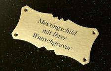 MESSINGSCHILD Türschild - geschwungen 125x55mm - mit Ihrer Wunschgravur