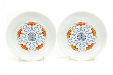 New listing Pair Chinese Qing Dynasty Famille Rose Porcelain Plates, Guangxu Mark & Period.