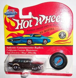 1993 Hot Wheels 25th Anniversary Vintage Collection Classic Nomad #5743 MOC