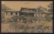 Postcard OGUNQUIT Maine/ME  Dan Sing Fan Tea Gardens & Gift Shop view 1920's