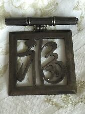 VINTAGE ANTIQUE STERLING SILVER 950 JAPANESE PIN BROOCH Chinese good luck?