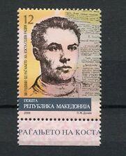 Macedonia 2008 centenario nascita di Racin MNH