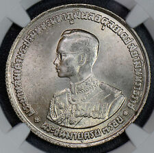 NG0430 Thailand 1963 20 Baht silver Rama IX 36th Birthday NGC MS64