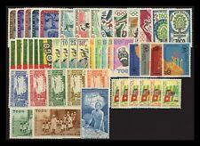 Francobolli Oltremare Togo Lotto di 47 francobolli anni 50/60 Nuovo