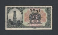 China 1 Chiao 10 Cents 1924 (Pick 193b) B910661T