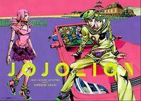JOJO's Bizarre Adventure Araki Hirohiko EXHIBITION B2 Poster Part8 JOJOLION 2012