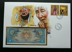 Bhutan Mask Dance Of Judgement Of Death 1985 Dragon FDC (banknote cover) *rare