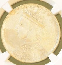1939-1942 China Szechuan-Tibe Silver One Rupee Coin NGC AU Details