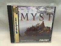 Myst Sega Saturn Japan Game