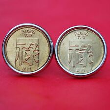 RARE Macao 1982 20 Avos Chinese Good Fortune BU Unc Coin Silver Plated Cufflinks