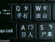 High Quality CHINESE TRANSPARENT Keyboard Stickers WHITE Letters Fast Postage