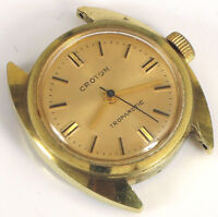 VINTAGE CROTON GOLD PLATED LADIES WRISTWATCH TROPARCTIC 205 PARTS OR REPAIR !