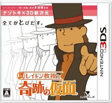 USED Nintendo 3DS Professor Layton and the Miracle Mask 60238 JAPAN IMPORT