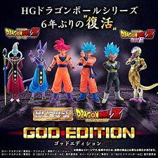Dragon Ball Z Figure - 2015 Bandai Dragon Ball Z HG ~ GOD EDITION ~ Set of 6 ~