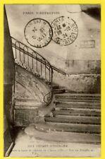 Timbre Cachet PARIS R.P. 1924 Rue du Temple ESCALIER COUR HÔTEL de l'AIGLE d'OR