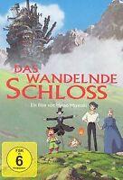 Das wandelnde Schloss von Hayao Miyazaki   DVD   Zustand gut