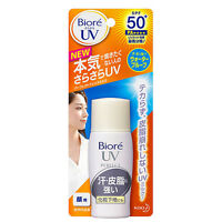 KAO Biore UV Perfect Face Milk Sunscreen SPF50+/PA++++ 30mL Waterproof Japan