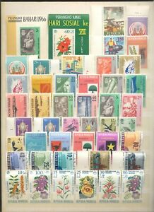 INDONESIA: LARGE SELECTION MINT/MINT NOT HINGED!