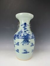 Large Chinese Porcelain  Blue and White Vase Figural Painting 18 Inches high