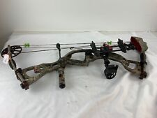 Hoyt Rampage ZRS Compound Bow Right Hand 60-70 DW, 27-30 DL