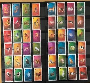 China Hong Kong 2000  ~ 2011 New Year Dragon ~ Rabbit PIG OX Full stamps  x 12