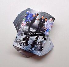 2012-13 KHL All-Star Kings of Hockey Full 50-Card Set