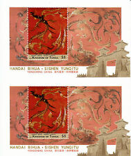 More details for tonga 2013 mnh handai bihua sishen yunqitu 2v m/s yongcheng china dragon