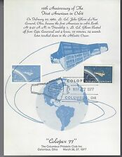 3/27/1977 Colopex Oh 15th Anniversary of 1st American in Orbit Program Card