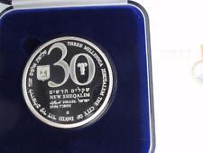 "Israel 1996 Jerusalem 3000 Three Millenia ""City of David"" Proof Coin 155g Silver"