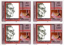 Albania Stamps 2009. Diaspora painters. Abidin Dino. Block of four. MNH