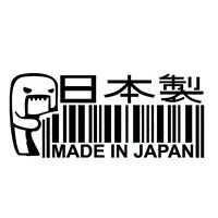 MADE IN JAPAN Car Sticker /Window/Bumper JDM DRIFT Barcode Vinyl Decal Black New